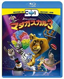【中古】マダガスカル3 3Dスーパーセット [Blu-ray]