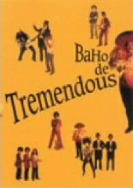 【中古】BAHO de TREMENDOUS [DVD]