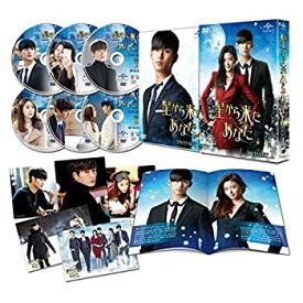 【中古】星から来たあなた DVD SET1