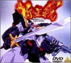 【中古】超獣機神ダンクーガ コンプリートボックス(1) [DVD]