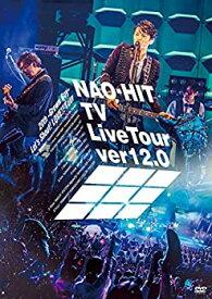 【中古】NAO-HIT TV Live Tour ver12.0~20th-Grown Boy- みんなで叫ぼう!LOVE!!Tour~[DVD](特典なし)