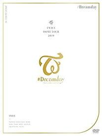 """【中古】TWICE DOME TOUR 2019 """"#Dreamday"""" in TOKYO DOME (初回限定盤DVD)"""