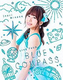 【中古】Inori Minase LIVE TOUR BLUE COMPASS [Blu-ray]