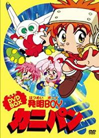 【中古】発明BOYカニパン DVD-BOX