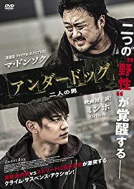 【中古】アンダードッグ 二人の男(初回生産限定) [DVD]