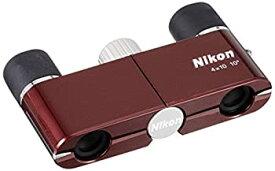 【中古】Nikon 双眼鏡 遊 4X10D CF ダハプリズム式 4倍10口径 ワインレッド 4X10DCF (日本製)