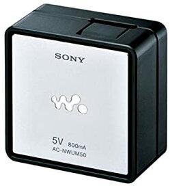 【中古】SONY USB充電AC電源アダプター AC-NWUM50