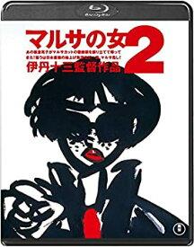 【中古】マルサの女2<Blu-ray>