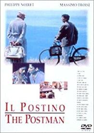 【中古】イル・ポスティーノ [DVD]