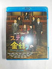 【中古】ステキな金縛り Blu-rayスタンダード・エディション