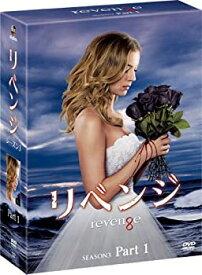 【中古】テレビアニメ ドラゴンコレクション VOL.1 [DVD]