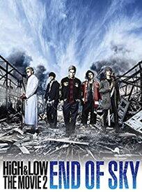 【中古】HiGH & LOW THE MOVIE 2~END OF SKY~(DVD2枚組)通常盤(初回盤終了)