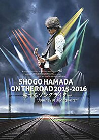 "【中古】SHOGO HAMADA ON THE ROAD 2015-2016 旅するソングライター Journey of a Songwriter"" [DVD]"