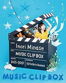 【中古】Inori Minase MUSIC CLIP BOX [Blu-ray]
