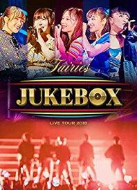 【中古】フェアリーズLIVE TOUR 2018 ~JUKEBOX~(Blu-ray Disc)
