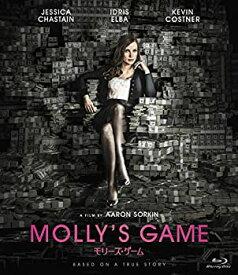 【中古】モリーズ・ゲーム [Blu-ray]