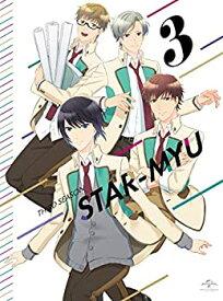 【中古】スタミュ(第3期) 第3巻(初回限定版) [DVD]