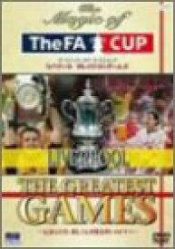 【中古】ザ・マジック・オブ・ザ・FAカップ リバプール グレイテストゲームズ [DVD]
