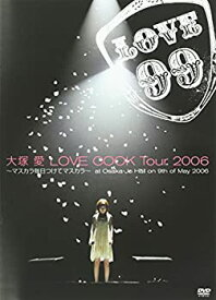 【中古】LOVE COOK Tour 2006~マスカラ毎日つけてマスカラ~at Osaka-Jo Hall on 9th of May 2006 [DVD]