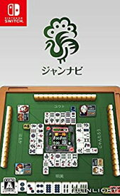 【中古】ジャンナビ麻雀オンライン -Switch (【特典】プレミアム会員体験が180日できるシリアルコード 同梱)