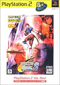 【中古】CAPCOM vs. SNK2 MILLIONAIRE FIGHTING 2001 PlayStation 2 the Best