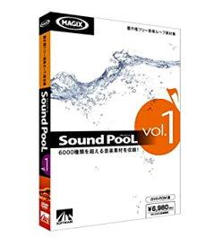 【中古】Sound PooL vol.1