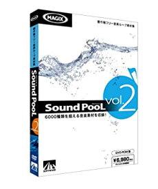 【中古】Sound PooL vol.2