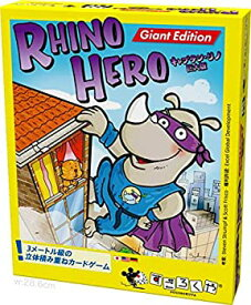 【中古】キャプテン・リノ巨大版 第二版