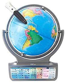 【中古】ドウシシャ しゃべる地球儀 パーフェクトグローブ HORIZON ホライズン