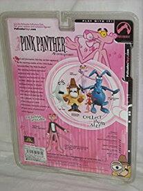 【中古】ピンクパンサー アクションフィギュア シリーズ1 単品