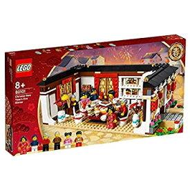 【中古】レゴ(LEGO) アジアンフェスティバル 旧正月の大晦日のごちそう 80101