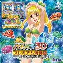 【中古】パチパラ3D プレミアム海物語 ~夢見る乙女とパチンコ王決定戦~ - 3DS
