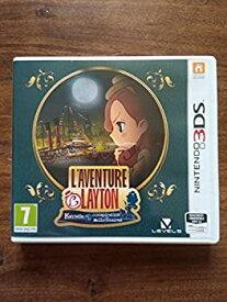 【中古】Layton's Mystery Journey Katrielle and the Millionaires' Conspiracy Nintendo 3DS レイトンのミステリージャーニーカトリスと百万長者の陰謀