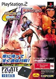 【中古】CAPCOM VS. SNK 2 MILLIONAIRE FIGHTING 2001 モデムパック