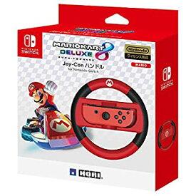 【中古】【Nintendo Switch対応】マリオカート8 デラックス Joy-Conハンドル for Nintendo Switch マリオ