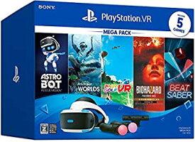 【中古】PlayStation VR MEGA PACK