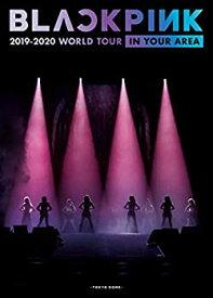 【中古】BLACKPINK 2019-2020 WORLD TOUR IN YOUR AREA -TOKYO DOME(初回限定盤)(2BLU-RAY+グッズ)[BLU-RAY]
