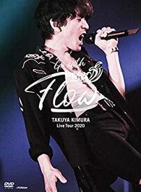 【中古】TAKUYA KIMURA Live Tour 2020 Go with the Flow (DVD初回限定盤)