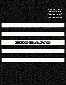 【中古】BIGBANG WORLD TOUR 2015~2016 [MADE] IN JAPAN(Blu-ray(2枚組)+LIVE CD(2枚組)+PHOTO BOOK+スマプラ・ムービー&ミュージック])(-DELUXE EDITION