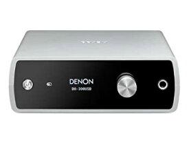 【中古】Denon USB-DAC ヘッドホンアンプ ハイレゾ音源対応 シルバー DA-300USB-S
