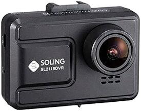 【中古】SOLING(ソーリン) 200万画素FULL HDドライブレコーダー カメラ本体一体型ドライブレコーダー SL2118DVR