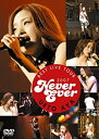 "【中古】UETO AYA BEST LIVE TOUR 2007 ""Never Ever"" [DVD] 上戸彩"