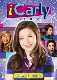 【中古】iCarly(アイ・カーリー) シーズン1 VOL.1(日本語吹き替え版) [DVD]