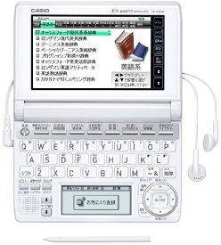【中古】CASIO Ex-word 電子辞書 XD-A4800WE ホワイト 高校生学習モデル ツインタッチパネル 音声対応 120コンテンツ 日本文学300作品/世界文学100作品収