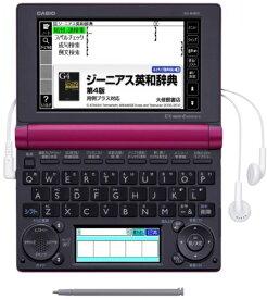 【中古】CASIO Ex-word 電子辞書 高校生学習モデル XD-B4800 マゼンタピンク XD-B4800MP