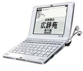 【中古】SEIKO セイコー 電子辞書 S SL900X (SR-S9000生協版・ほぼ同等品) 英語充実・2WAY電源
