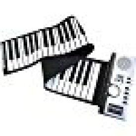 【中古】ロールピアノ くるくる巻ける 電子ロールピアノ 電子ピアノ 持ち運びロールピアノ 61キー ロールピアノ