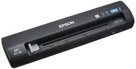 【中古】エプソン スキャナー DS-40 (モバイル/乾電池駆動/Wi-Fi対応)