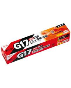 コニシ G17 50ml (箱)