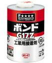 コニシ G17Z 1kg(缶) ケース12缶入り(お取り寄せ品)